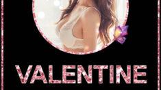 인천오피 발렌타인